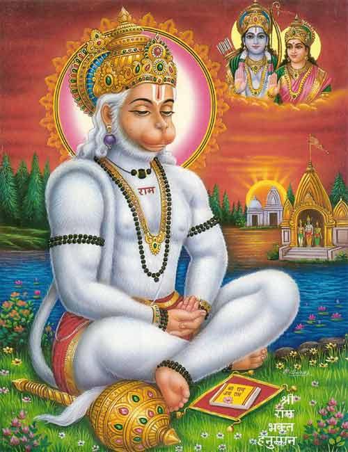 Margazhi Hanuman Jayanti