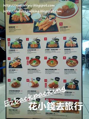 香港國際機場美食廣場其他餐廳價格