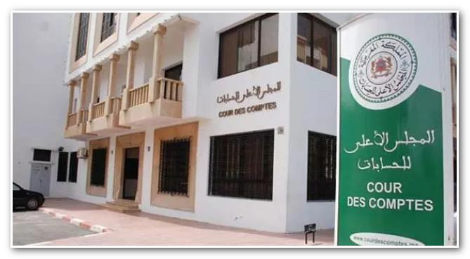 المجلس الأعلى للحسابات ينشر المجموعة الثالثة من القرارات الصادرة عن غرفة التأديب المتعلقة بالميزانية والشؤون المالية