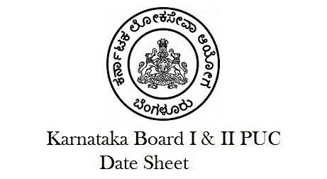 Karnataka PUC Time Table 2018 Pdf Download for 1st & 2nd Exam