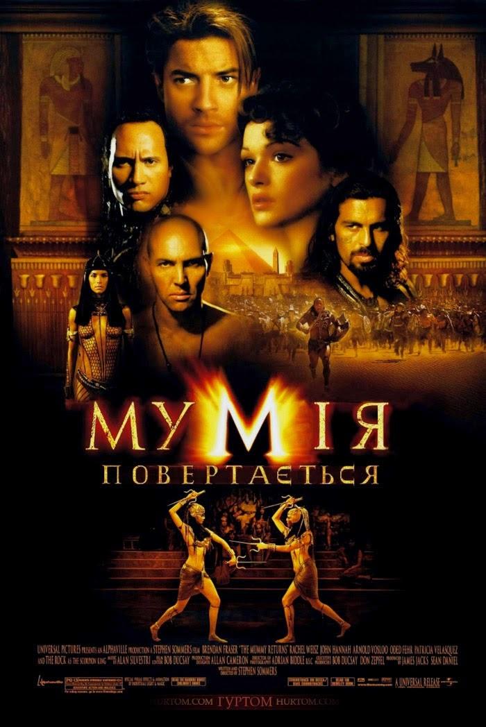 The Mummy Returns ฟื้นชีพกองทัพมัมมี่ล้างโลก [HD][พากย์ไทย]