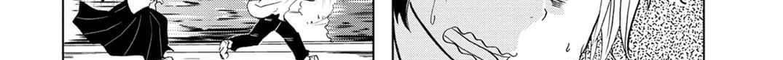 อ่านการ์ตูน Koisuru Yankee Girl ตอนที่ 2 หน้าที่ 65