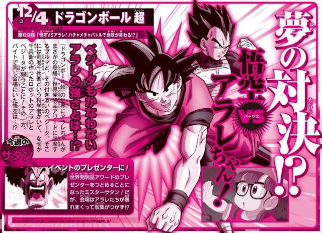 dragon ball super episode 69 Shonen jump title and summary