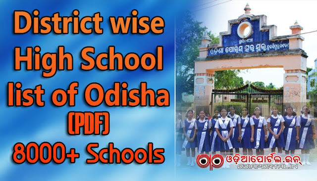 there are 8000+ schools in Odisha.  government school list odisha aided school list in odisha, block grant grant in aided old government govt. new govt school list in odisha. Cuttack, Bhubaneswar, Balasore, Baripada, Berhampur and Sambalpur. The revenue district under its jurisdiction includes offices situated at Jajpur, Jagatsinghpur, Kendrapara, Dhenkanal, Angul, Puri, Khurda, Nayagarh, Balasore, Bhadrak, Mayurbhanj, Keonjhar, Ganjam, Kandhamal Gajapati, Boudh, Koraput, Nowrangpur, Malkanagir, Rayagada, Sundargarh, Sambalpur, Jharsuguda, Deogarh, Baragarh, Bolangir, Sonepur, Kalahandi and Nuapada.