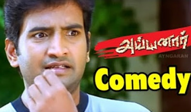 Ayyanar full Movie Comedy scenes   santhanam Comedy scenes   Aadhi & Meera Nandhan Comedy