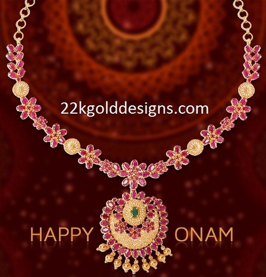 Damas Ruby Gold Necklace - 22kGoldDesigns