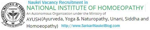 Naukri Vacancy Recruitment in NIH Kolkata