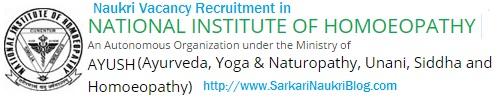 Naukri Vacancy Recruitment in NIH Kolkata