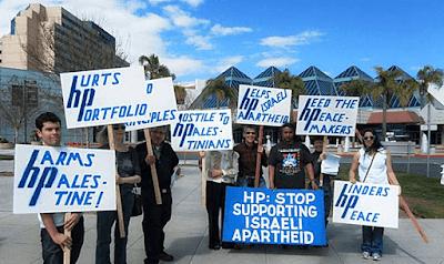 israil malı hp boykot