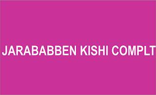 JARABABBEN KISHI COMPLETE (HAUSA NOVEL BLOG)