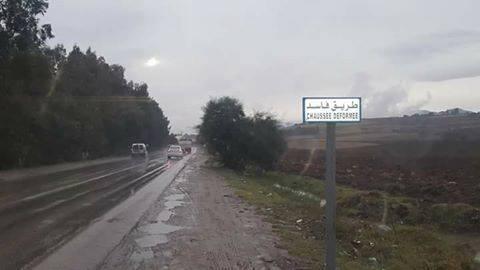 صور مضحكة الطرق الجزائرية
