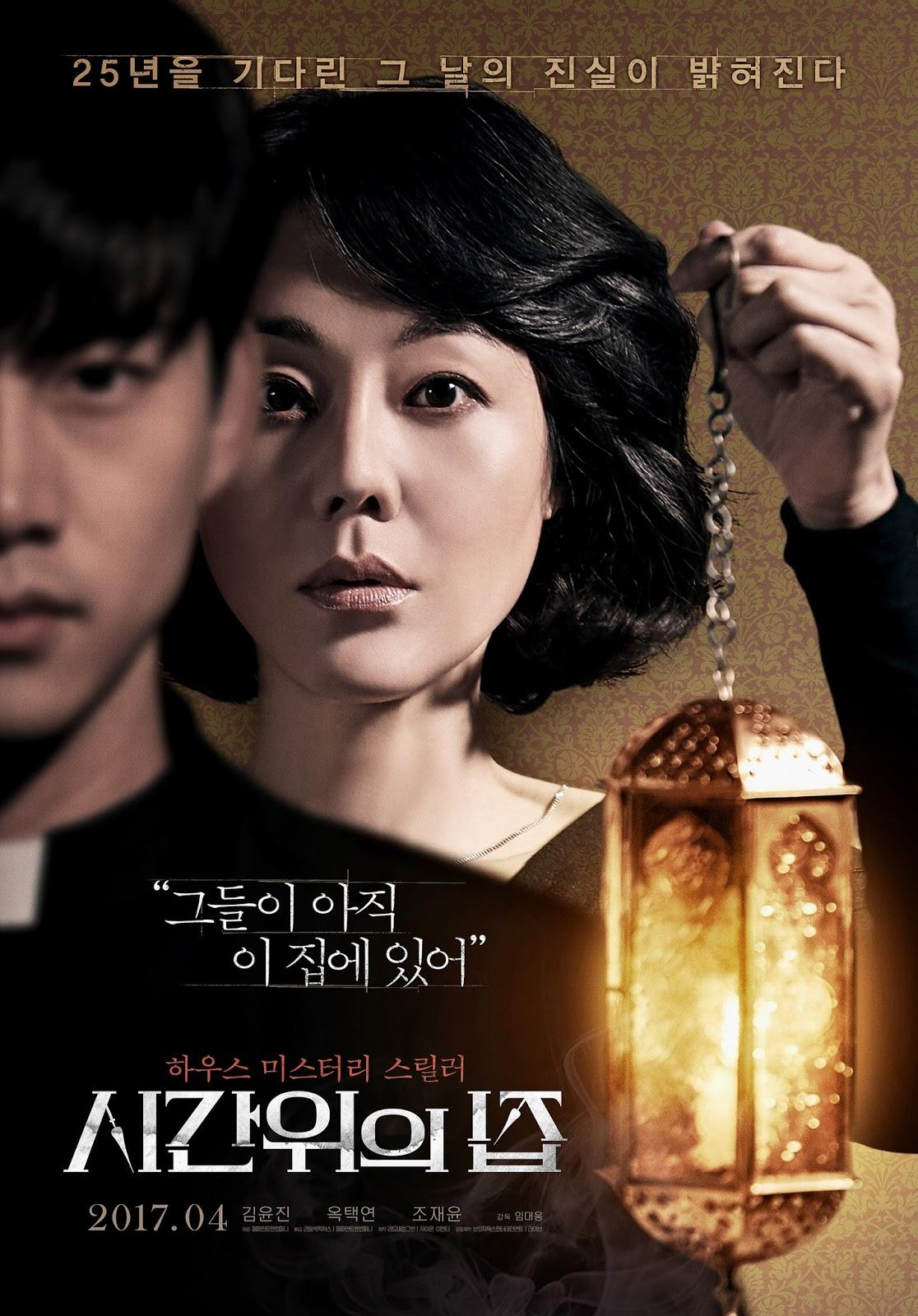 Serial Korea Serial Mandarin Serial Jepang Serial Barat