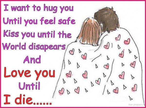 Facebook Passion Until I Die Romantic Couple In Love