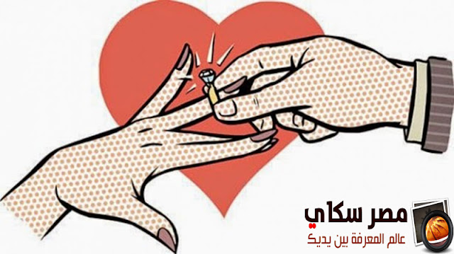 الأسس التى يقوم عليها الزواج الناجح A successful marriage