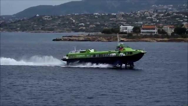 Μηχανική βλάβη σε πλοίο που  εκτελούσε δρομολόγιο Πειραιά προς Ύδρα – Ερμιόνη – Σπέτσες – Πόρτο Χέλι