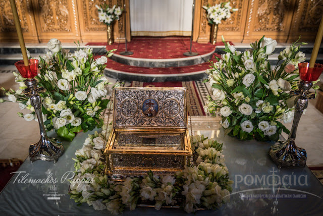 Η λειψανοθήκη 'Τα Άχραντα Πάθη' της Ιεράς Μονής Μεγάλου Μετεώρου http://leipsanothiki.blogspot.be/