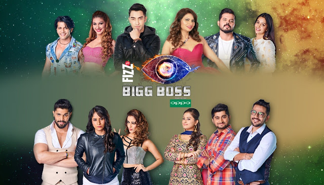 Bigg Boss 12 - Is this the worst season ever? | Entertainment