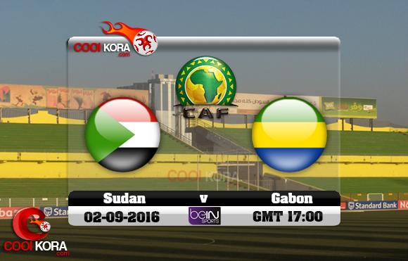 مشاهدة مباراة السودان والجابون اليوم 2-9-2016 تصفيات كأس أمم أفريقيا