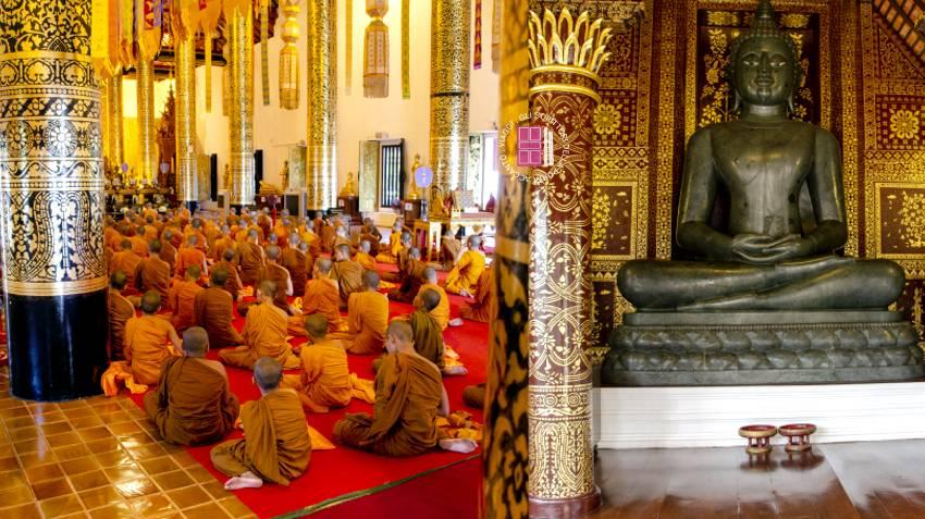 Il Wat Chang Taem