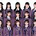 AKB48 Team SH akan Jadi Pemandu Sorak dalam Program Baru Tencent 'Lanban Qingchun'
