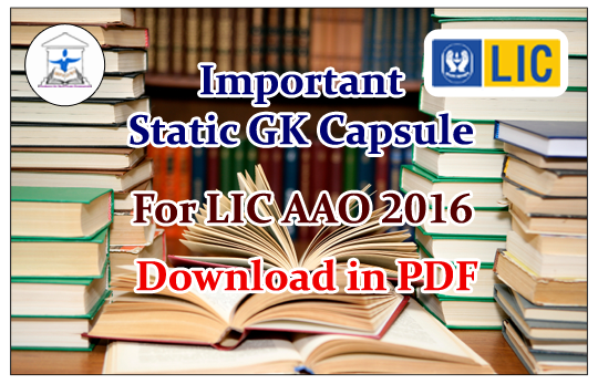 Lic Aao Study Materials Pdf