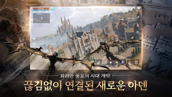 Lineage 2 M Apk+Data Free on Android Game Download