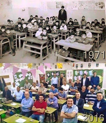 يجتمعون في نفس القسم بعد مرور  45 عاما