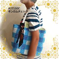 手編みバッグの価格に驚いて悩まされる,crochet bag of PE tape,fashion items,すずらんテープの鈎編みバッグ,ファッションアイテム,PE塑料带的钩针编织包包,服饰流行