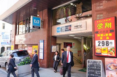 Exit 1 of Hanzomon Station, Kojimachi, Tokyo.