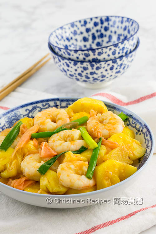 菠蘿子薑蝦仁 Pineapple Ginger Prawns02