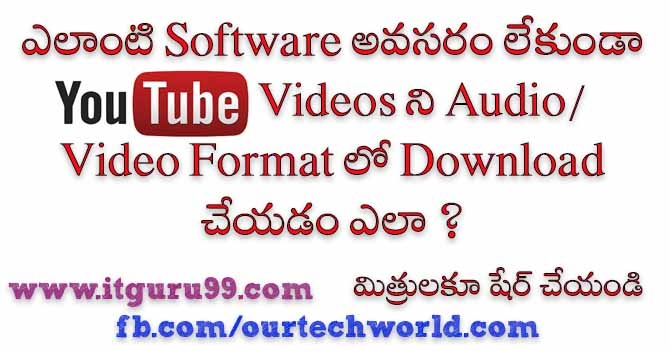 youtube videos download audio and video formats