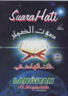 Cover album Suara hati Al Muqtashidah Langitan Full