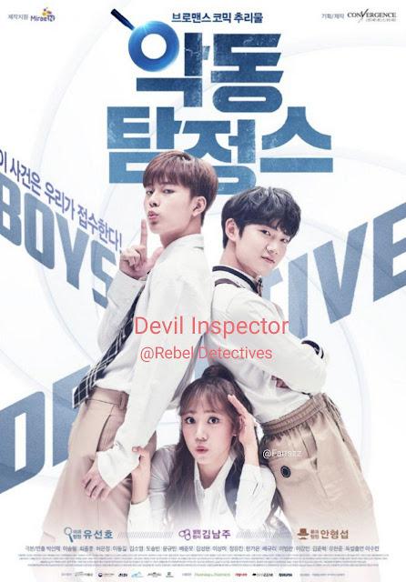 Devil Inspector (2017)