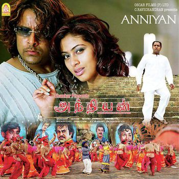 Anniyan/Aparichit The Stranger (2005) Hindi Dubbed 450MB WEB-DL 480p