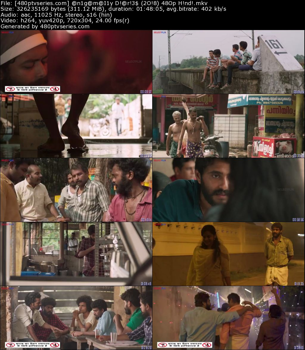 Angamaly Diaries (2017) 300MB Full Hindi Dubbed Movie Download 480p HDRip Free Watch Online Full Movie Download Worldfree4u 9xmovies