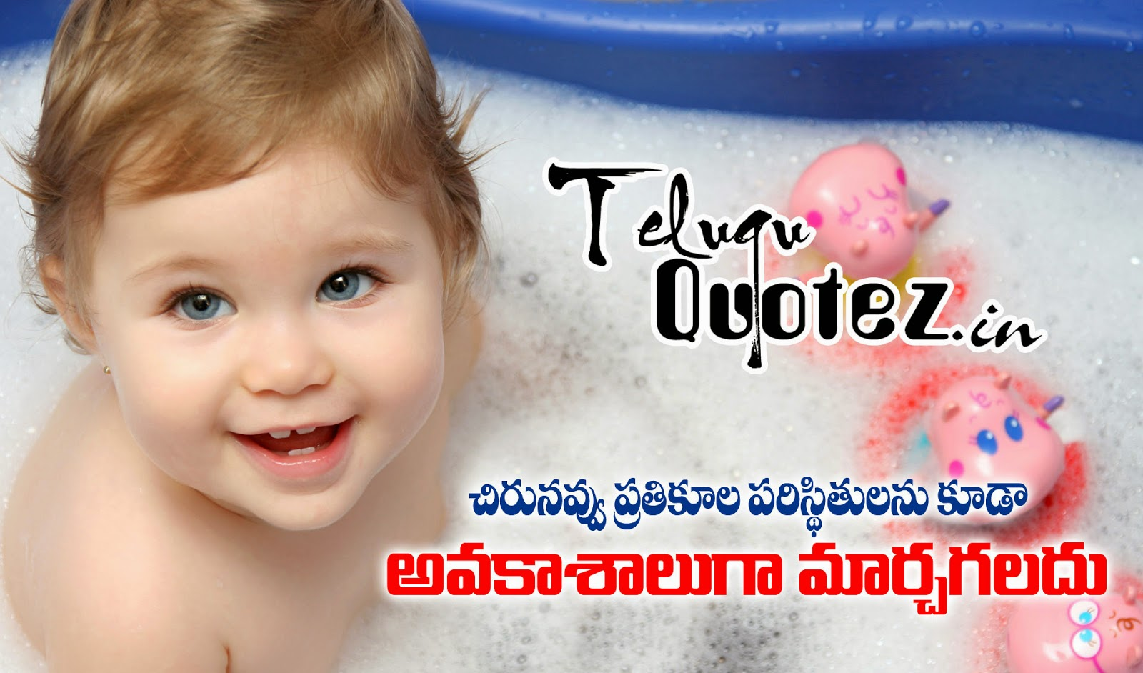 quotations on smile in telugu - photo #9