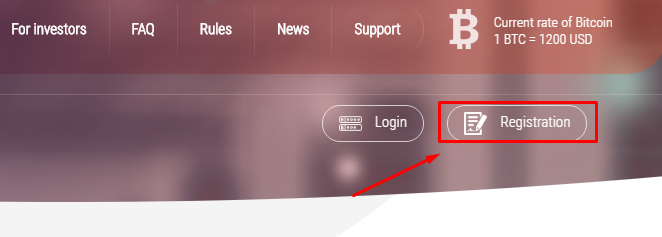 Регистрация в GigaHash Bit