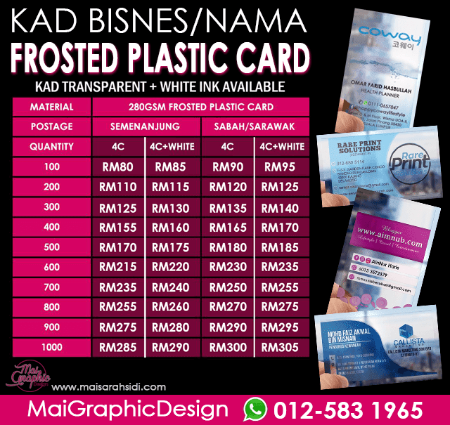 Harga Frosted Plastic Card Malaysia