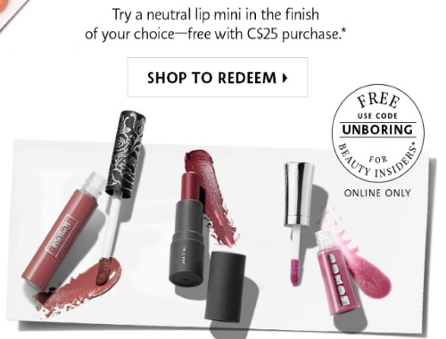 Sephora Free Neutral Lip Mini Sample