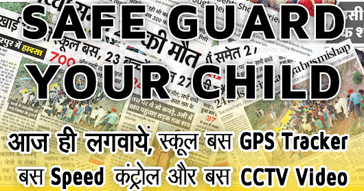 No 1 GPS Vehicle Tracking System Provider company in India