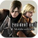 Download – Resident Evil 4 Mobile Edition APK – Versão Inglês