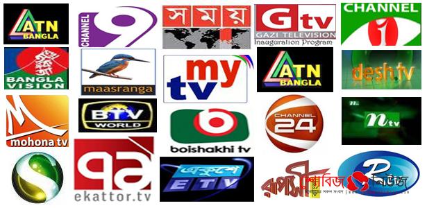 বাধ্যতামূলক হচ্ছে  TV নেটওয়ার্ক ডিজিটাইজেশন