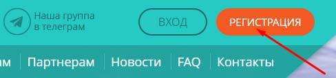 Регистрация в Trade Crypto