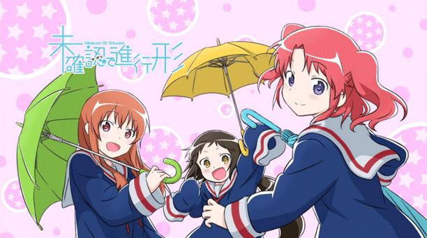 Mikakunin de Shinkoukei - Anime Romance Happy Ending