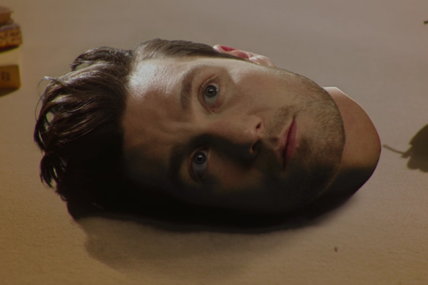 VÍDEO ESTRENO: Bastille - Good Grief
