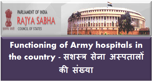 functioning-of-army-hospitals-in-country-hindi-paramnews