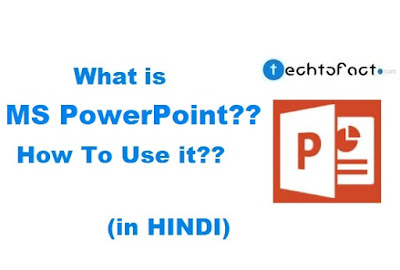 MS powerpoint in hindi