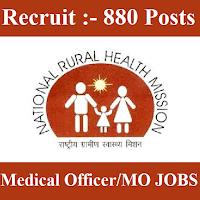 Health & Family Welfare Department, Government of Chhattisgarh, NRHM CG, freejobalert, Sarkari Naukri, NRHM CG Answer Key, Answer Key, nrhm cg logo