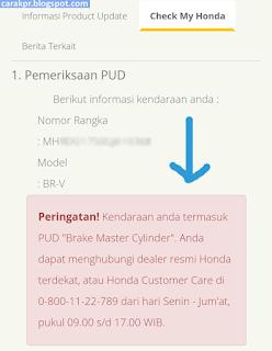 Cek Recall Honda Master Rem