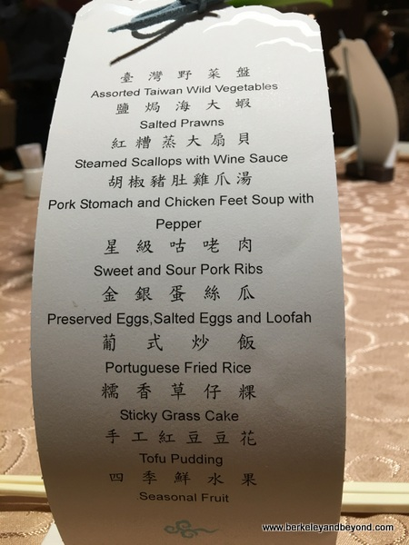 menu at Jade Luminous restaurant at Fleur de Chine, Sun Moon Lake hotel